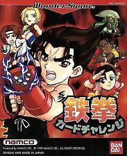 Tekken Card Challenge WonderSwan Japan Version