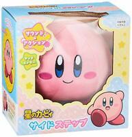 Osute Hoshi no Kirby plush doll figure Side Step Sound Music Japan F/S NEW