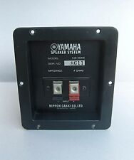 Filtre Enceinte Yamaha NS 645