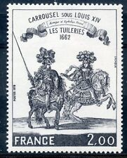 STAMP / TIMBRE FRANCE NEUF N° 1983 ** TABLEAU ART LES TUILERIES