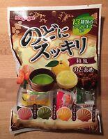 """Kasugai, """"Nodo ni Sukkiri"""", Hard Candy, 4 Japanese Flavor, Matcha, Yuzu etc, S10"""