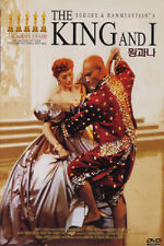 The King And I (1956) Walter Lang, Yul Brynner  / DVD, NEW