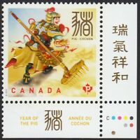 LR corner =EMBOSSED= GOLD STAMPING = LUNAR YEAR OF THE PIG MNH Canada 2019 #3161