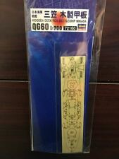 1/700 Hasegawa IJN Mikasa Wood Deck