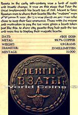 Tax Beard token dated 1705 Russian copper