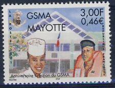 TIMBRE DE MAYOTTE N° 108 ** CREATION DU GSMA