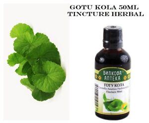 Gotu Kola Herbal Tincture 50ml-Blood Health,Hemorrhoids & Varicose veins,Memory