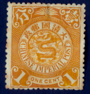 1878 Coiling Dragon.Chinese Imperial Post M H  大清國郵政