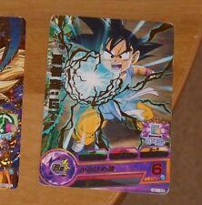 DRAGON BALL Z GT DBZ HEROES PART 1 CARD PRISM CARTE HG1-43 RARE DBH JAPAN **