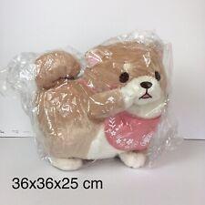 Faithful Mochishiba - Heart-throb Plushy Big/ shiba inu dog puppy toreba claw
