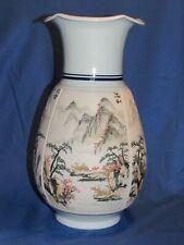 Rare Contemporary Korean Porcelain Ceramic Art 4 Seasons Vase By Park Chan Jong