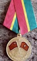 Soviet Russia and Vietnam Actions  1961-1974 Medal