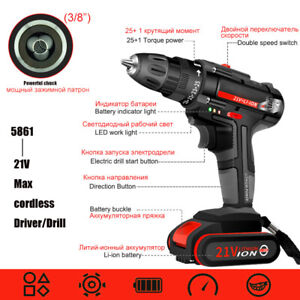 Cordless Electric Screwdriver Drill Handheld Household Rechargeable Battery 21V