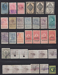 ROMANIA 32 OLD REVENUE/FISCAL STAMPS