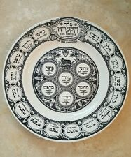 Passover Seder Plate, Rare c.1923 Ridgways England #699855 Judaic UK