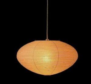 "AKARI w/ ISAMU NOGUCHI Light Lamp Shade Washi ""Pendant Lamp 26A SHADE ONLY"""