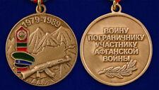"USSR AWARD ORDER МЕДАЛЬ - ""Soldier border guard, participant of the Afghan war"""