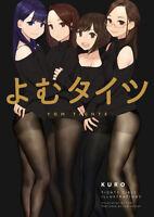 C97 Tights DOUJIN Yom Tights kuro B5/28p art book yomu japan comiket anime pre