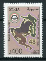 Syria 2019 MNH Syrian Sports Day 1v Set Athletics Equestrian Horses Stamps