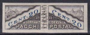 1928 SAN MARINO PACCHI NR.3 VARIETA NON DENTELLATO NUOVO MNH**