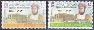 Oman: 1973,  Opening of Ministerial Complex, MNH