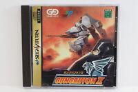 Gungriffon II 2 SEGA Saturn SS Japan Import US Seller G8210