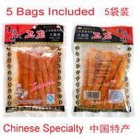 5 Bags WEILONG Hotstrips Latiao Chinese Snack Spicy Foods 中国卫龙辣条大面筋零食 5袋装