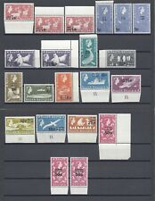 SOUTH GEORGIA 1971-76 SG 18/31A + Shades MNH Cat £105