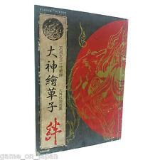 Okami Design Materials Artbook Clover Studio Illustration book Japan Import
