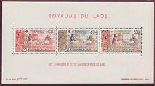 LAOS Bloc N°39** Croix-rouge, 1967 Laos Red Cross Sheet Sc#B11a MNH