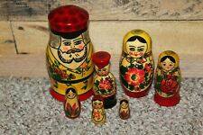 Made In Russia Nesting Doll Characters King And Queen Don'T All Fit Together