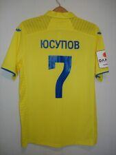 FC ROSTOV (RUSSIA) MATCH WORN SHIRT Russian Cup 2018-19 Usupov