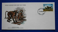 Lesotho (232) 1977 Baboons WWF FDC