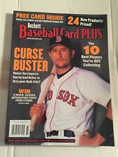 Beckett Baseball Card Plus Price Guide Magazine- Red Sox Nomar Garciaparra 2003