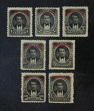 CKStamps: Ecuador Stamps Collection Scott#O27-O33 Mint H OG