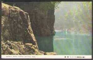 Japan. Dorokyo Gorge National Park. Post Card . MNH - 14