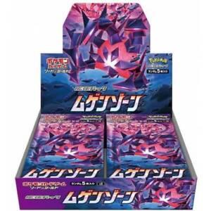 Pokemon Karten - S3 WORLD DOWN - 30 Pack Box - Japanisch / Japanese - Neu & OVP
