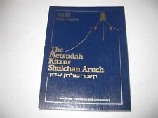 NEW Metsudah Kitzur Shulchan Aruch HILCHOT SHABBAT Hebrew ENGLISH HEBREW Judaica