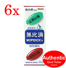 6X Japanese Brand Mopidick-s Roll-on Lotion for insects bite - 50ml (New!)