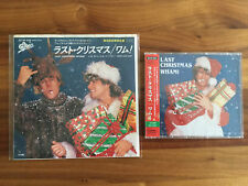 "JAPAN LAST CHRISTMAS 7"" VINYL + CD! SHIPS FROM BERLIN! WHAM! GEORGE MICHAEL"