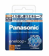 Panasonic Eneloop AA Batteries Rechargeable 2 Pack BK-3MCC/2 F/S w/Tracking# NEW