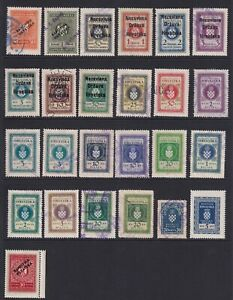Croatia General Revenues 1940-44 Collection 25 diff stamps