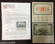 China 1955 Construction Loan Bond $1000000 SPECIMEN with PassCo Certificate