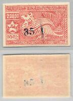Armenia 🇦🇲 1922 SC 368 mint . g2187