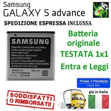 BATTERIA PER SAMSUNG GALAXY S ADVANCE GT-I9070 I9070P EB535151VU 1500MAH