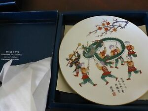 Great Fukagawa Porcelain Plate Dragon Dance Warabe w Box [Y7-W6-A8]