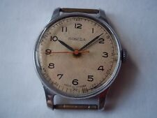 Pobeda Russian windup watch. 1MY3. Pre-owned.