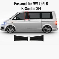 Bus B-Säule Folie Aufkleber passend für VW T5 / T6 Dunkle B-Säule Dekor Set
