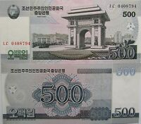 "BILLETE ""   ASIA   500   WON AÑO : 2008   UNC    PLANCHA"