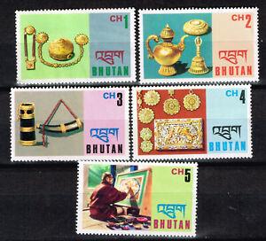 Bhutan Culture Crafts set 1980 MH